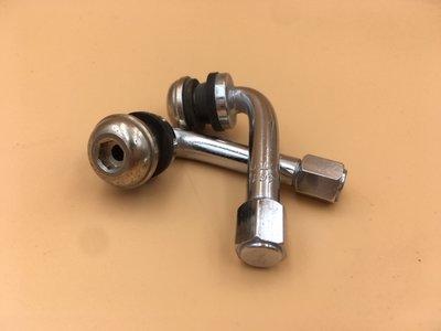 Ventiel 11.3 mm 90° 45mm