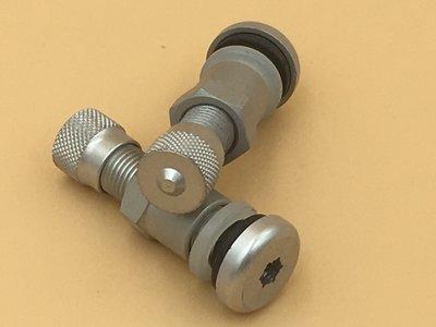 Aluminium ventiel 8.3mm  34mm *Laatste stuks*